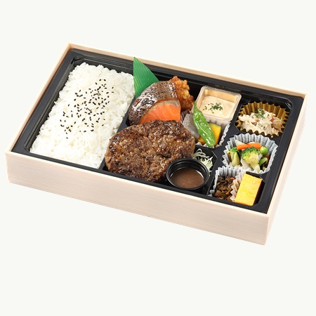 【新発売!】黒牛のハンバーグと銀王西京焼贅沢御膳 極み