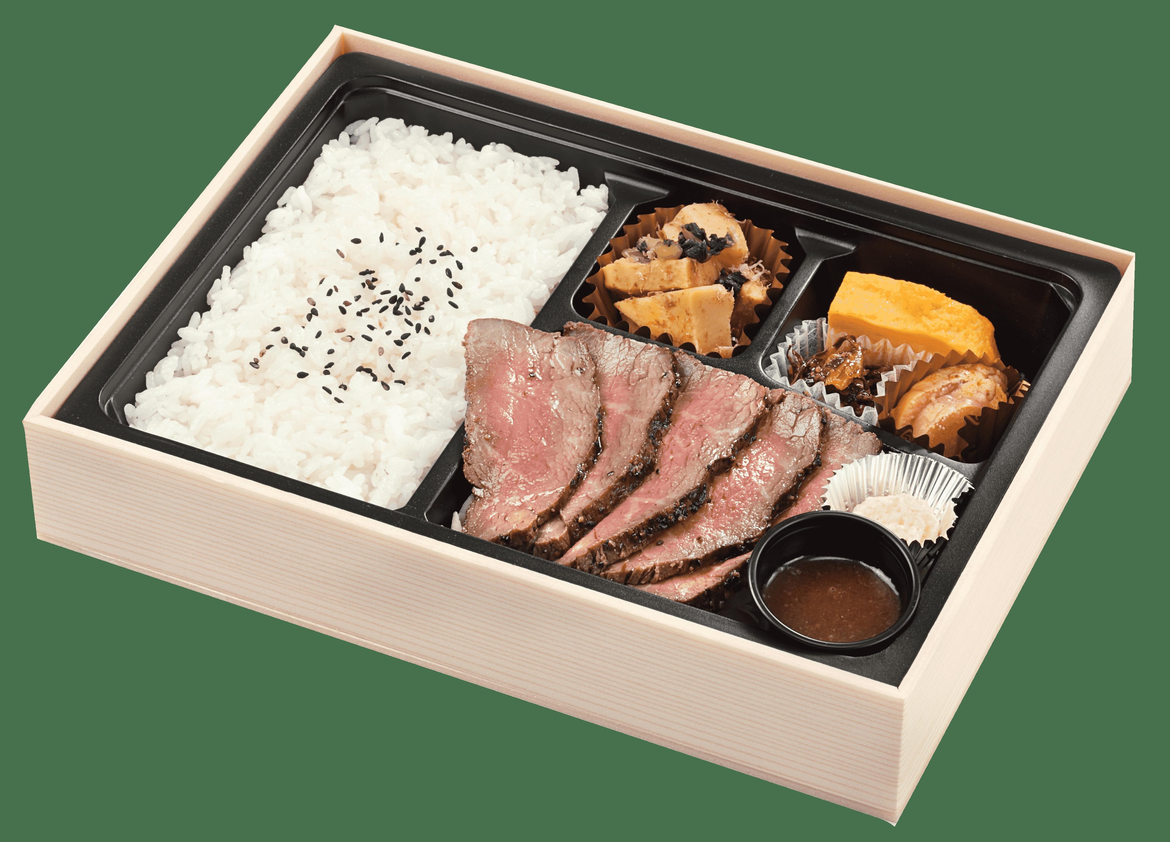 北海道産黒牛  お手頃赤身ステーキ弁当
