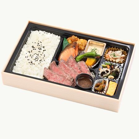 黒牛のステーキと銀王西京焼の贅沢御膳