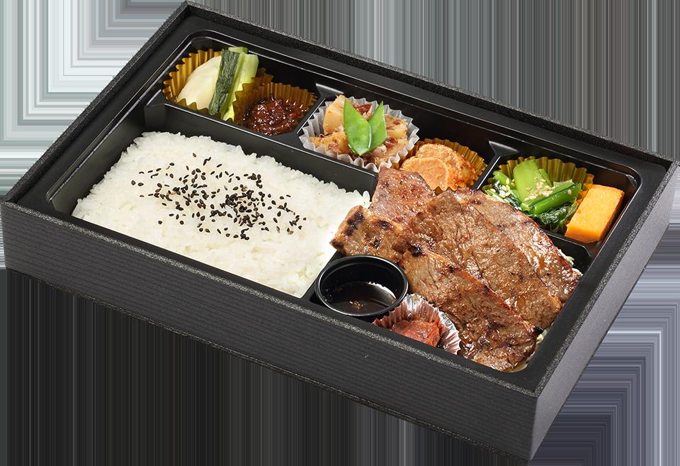 北海道産黒牛 炭火焼肉弁当