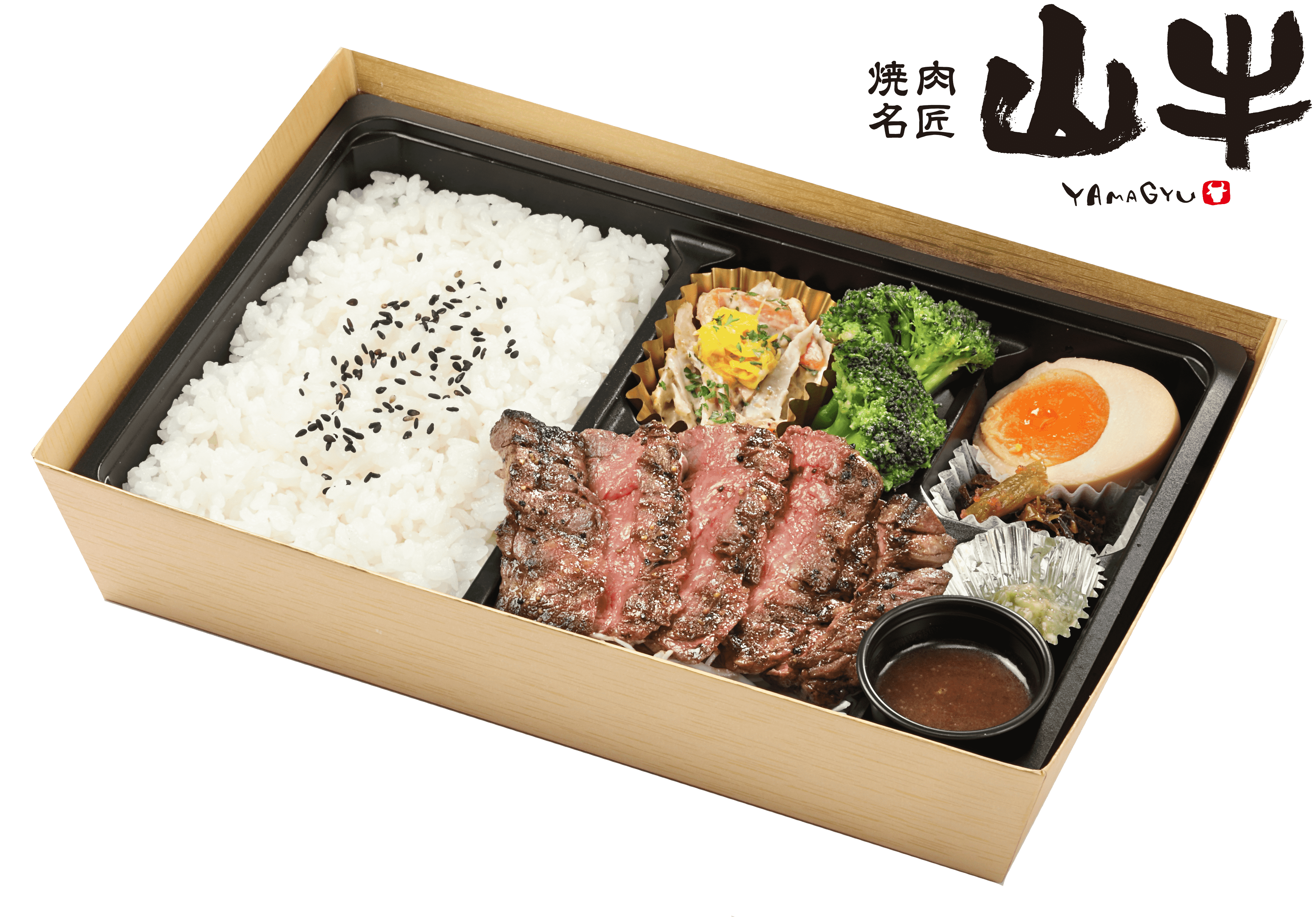 厳選山形牛の霜降りステーキ弁当(お肉・ご飯増量)