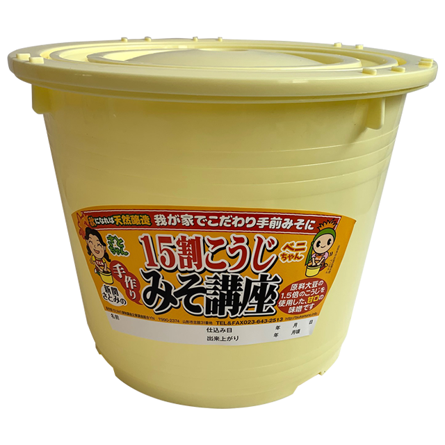 簡単セット【桶・重石付】 15割こうじ味噌(桶入り7kg)