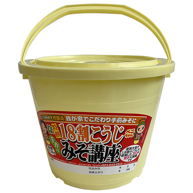 簡単セット【桶・重石付】 18割こうじ贅沢味噌(桶入り3.8kg)