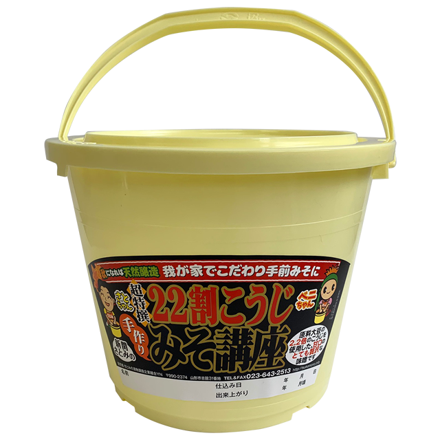 【春限定の商品】簡単セット【桶・重石付】 22割こうじ超特撰味噌(桶入り4kg)
