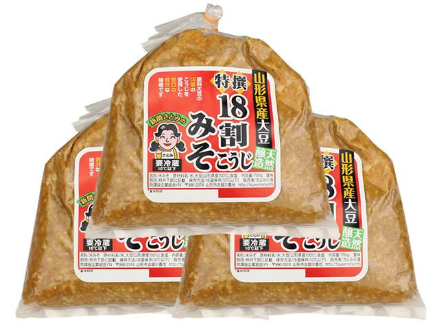 【天然生活7月号掲載商品】18割こうじ味噌 700g入りを3袋