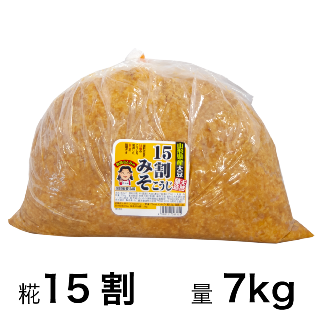 手作り味噌 【桶なし】 半製品味噌 15割こうじ味噌 7kg