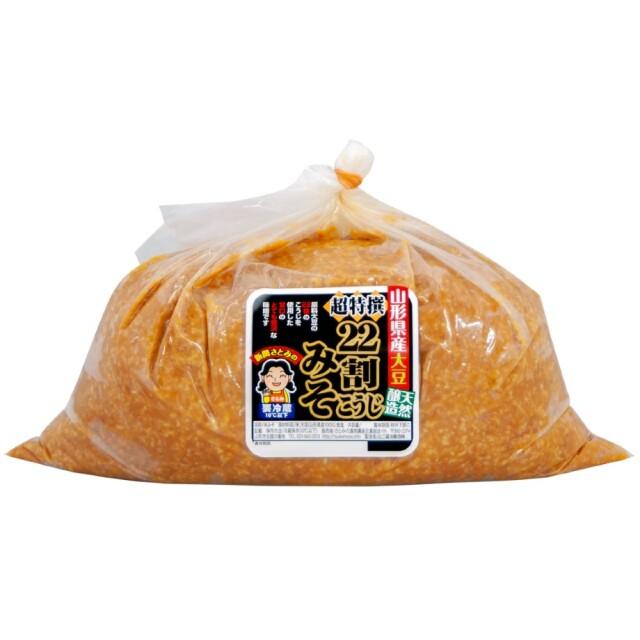 【春のキャンペーン価格】超特撰22割こうじ味噌 4kg