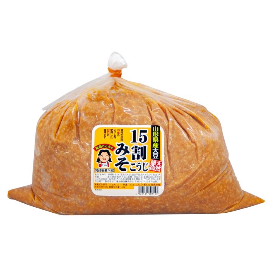 【秋の新味噌キャンペーン対象商品】すぐに使える!熟成 15割こうじ味噌 5kg