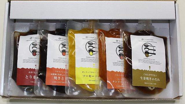 お弁当の強い味方シリーズ5点ギフトセットB ☆女性向け☆