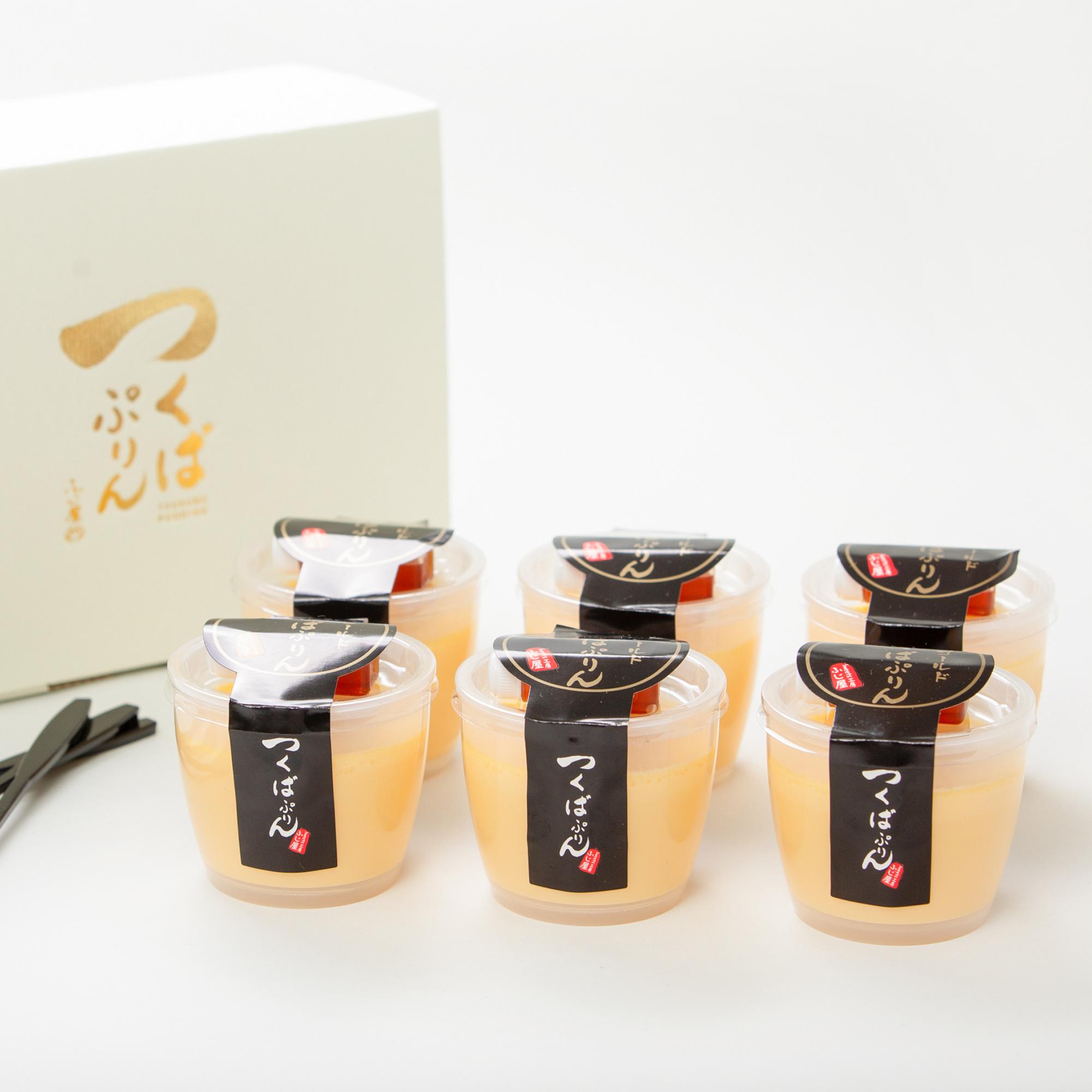 ゴールドぷりん6個入り 茨城県産 奥久慈卵と筑波山麓の濃厚な牛乳で作ったプレーンタイプのゴールドぷりんセット