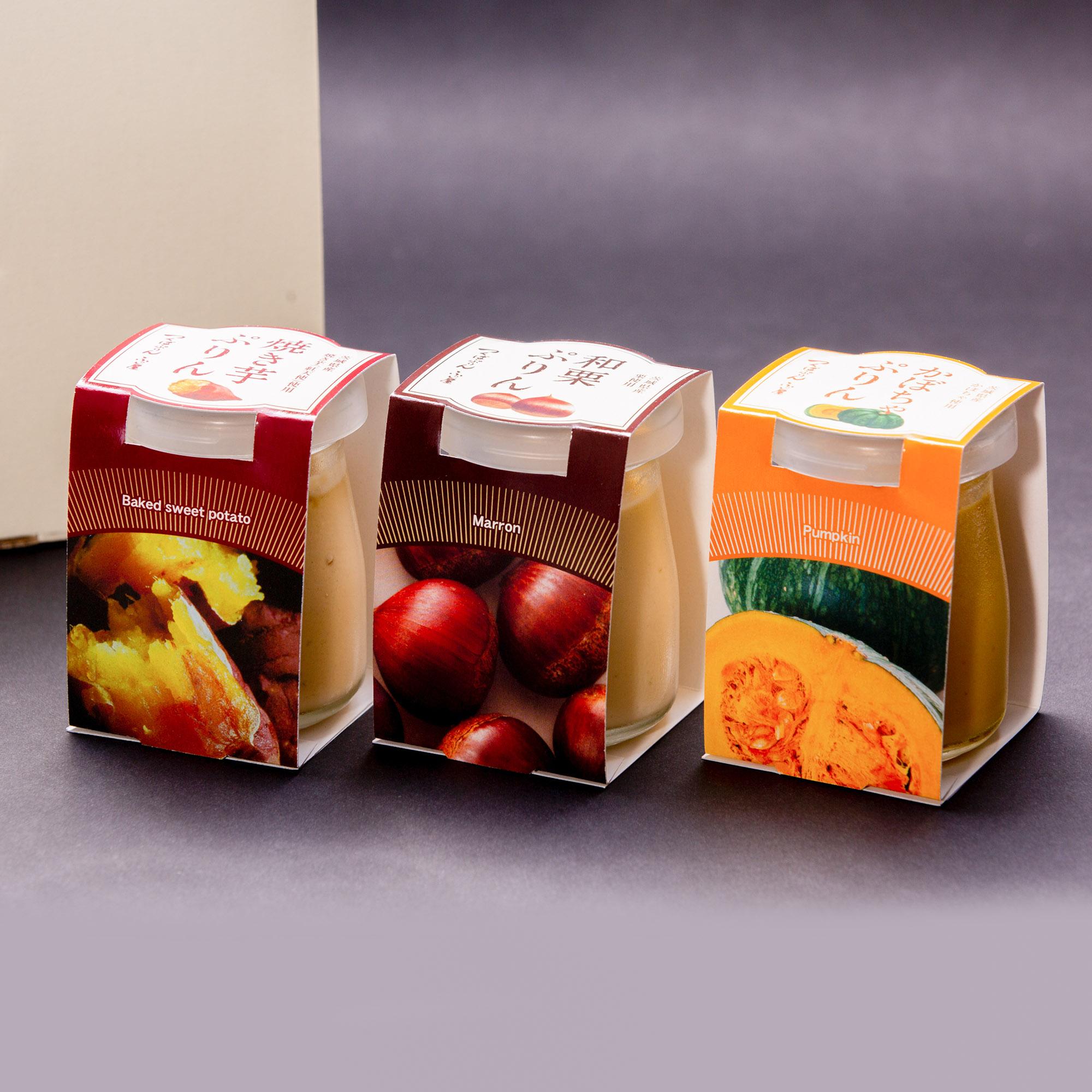 焼き芋ぷりん1個/和栗ぷりん1個/かぼちゃぷりん1個の3個入りセット 茨城県産「焼き芋」「和栗」「かぼちゃ」の3種類の味が楽しめる贅沢なセットです!