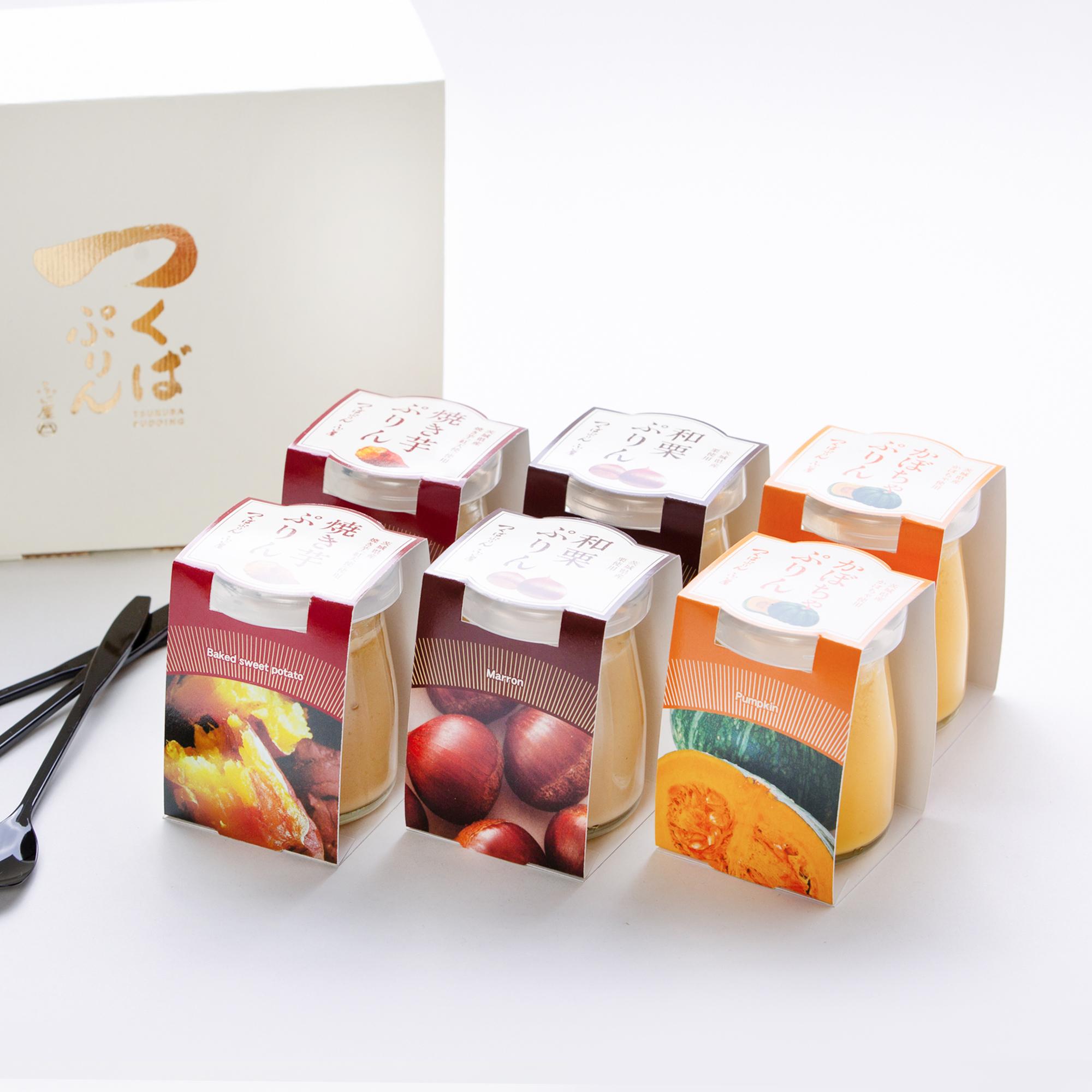 焼き芋ぷりん2個/和栗ぷりん2個/かぼちゃぷりん2個の6個入りセット 茨城県産「焼き芋」「和栗」「かぼちゃ」の3種類の味が楽しめる贅沢なセットです!