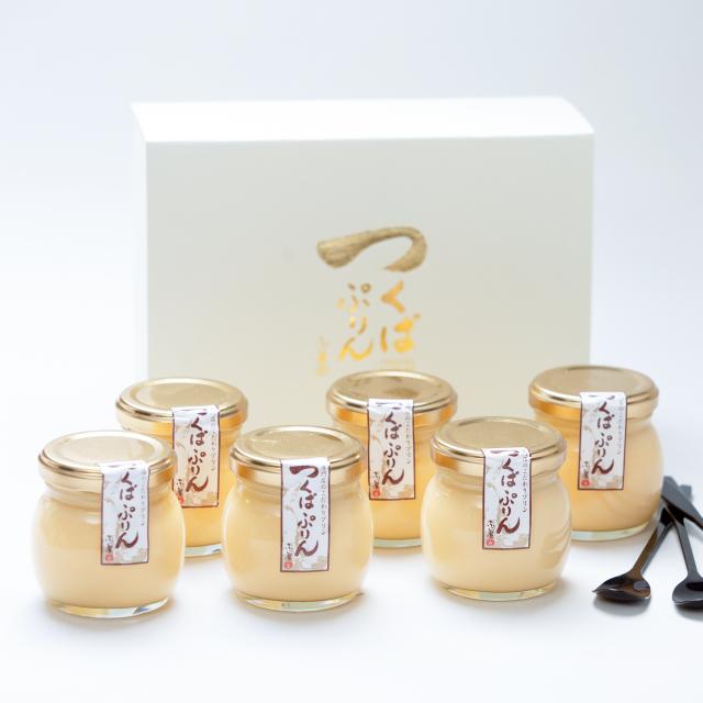ゴールドぷりん6個入り 茨城県産 奥久慈卵と筑波山麓の濃厚な牛乳で作ったプレーンタイプのゴールドぷりん贈答用セット