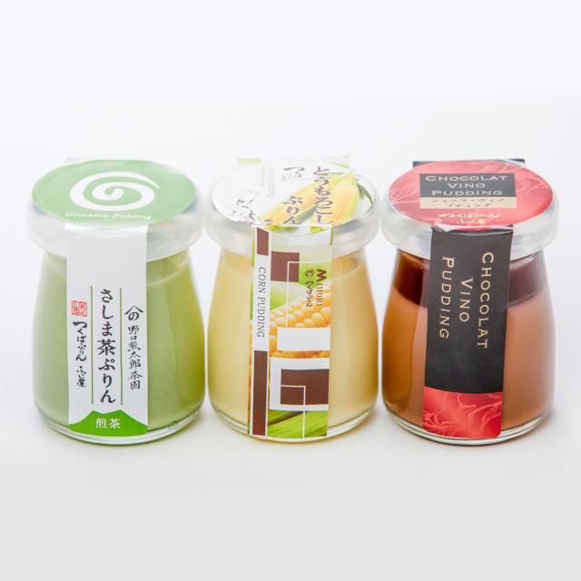 さしま茶ぷりん2個/ショコラ・ヴィノ・プディング2個/とうもろこしプリン2個 6個入りセット 茨城県産「さしま茶」「ソムリエ監修チョコレートと赤ワインのプリン」「とうもろこし」の3種類の味が楽しめる贅沢なセットです!