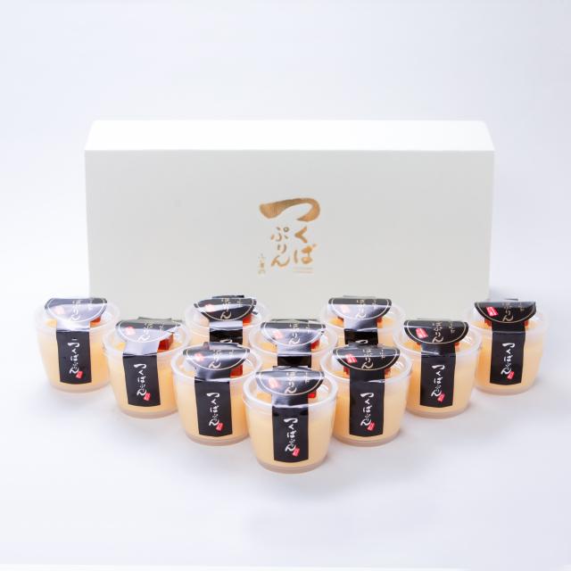 ゴールドぷりん10個入り 茨城県産 奥久慈卵と筑波山麓の濃厚な牛乳で作ったプレーンタイプのゴールドぷりんセット