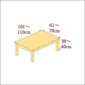 高さ38-40cm/奥行き61-70cm/横幅101-110cmの机/デスク
