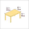 高さ51-60cm/奥行き61-70cm/横幅111-120cmの机/デスク