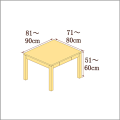 高さ51-60cm/奥行き71-80cm/横幅81-90cmの机/デスク
