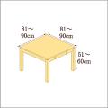 高さ51-60cm/奥行き81-90cm/横幅81-90cmの机/デスク