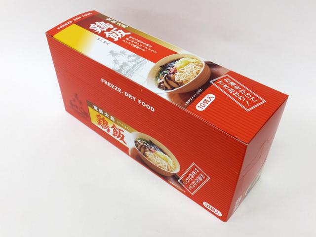 【奄美大島の郷土料理】 お手軽簡単!!奄美大島の鶏飯(フリーズドライ製法)・10個セットタイプ