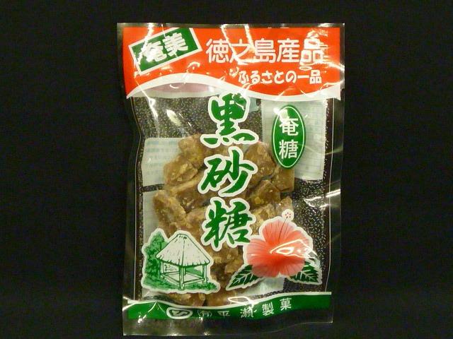 【奄美・徳之島産】 黒砂糖・特小