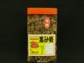 【奄美特産】 黒砂糖・大