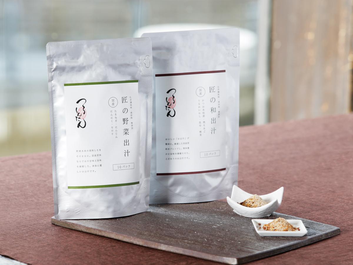 匠の野菜出汁(10袋入り)