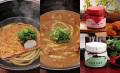 【K-1717】【談(かたらい)】 きつね・カレーのおうどんと黒豆甘煮・幸梅漬の詰め合わせ[4人前]