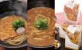 【K-1718】【談(かたらい)】純生きつねのおうどん・カレーのおうどん・つるとんパイ・つるとんカリー詰め合わせ [4人前]