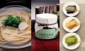 【N-1710】純生かけつゆのおうどん、丹波黒豆、わらび餅の詰め合わせ[4人前]
