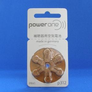 PR41補聴器用電池(1パック6個入り)/Powerone(パワーワン)
