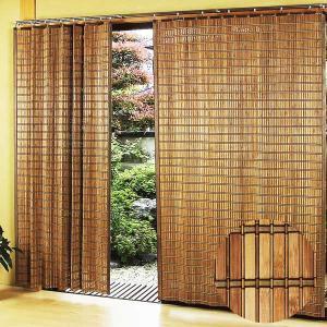 スモークドバンブーカーテン(幅100×高さ135cm)/B-905S/竹すだれカーテン/燻製竹簾