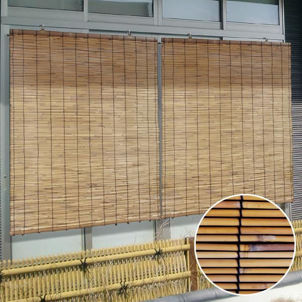 日本製琵琶湖すだれ いぶしよしすだれ二枚桟綾織り(小)幅88cm×高さ80cm