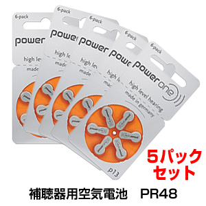 PR48補聴器用空気電池(5パック6個入り)/powerone(パワーワン)