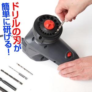 電動ドリルシャープナー E-5045 ドリル刃砥ぎ機 砥ぎ器