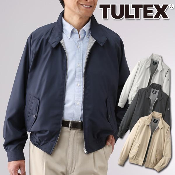 タルテックス TULTEX 8ポケット多機能撥水ブルゾン LX50100