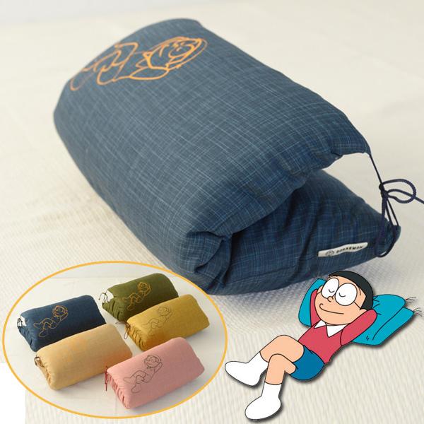 のび太のお昼寝座布団 二つ折りごろ寝まくら ドラえもん正式ライセンス品