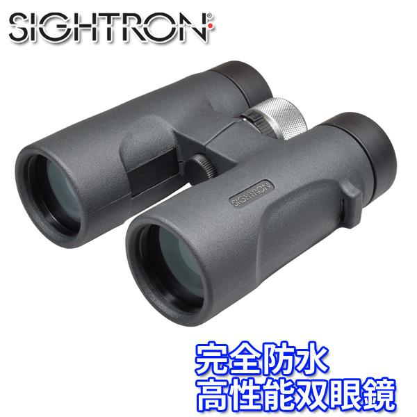 サイトロン 高性能完全防水 10倍 双眼鏡 S3 10×42 ED2