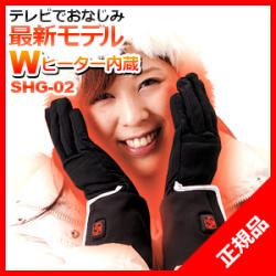 SUNART/ヒーターグローブ充電式おててのこたつ/SHG-04/ぬくさに首ったけヒーター手袋/クマガイ電工正規品