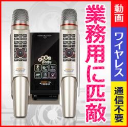 家庭用カラオケマシン「ファミリーコンサート」TKM-370J2 マイク2本組/1000曲