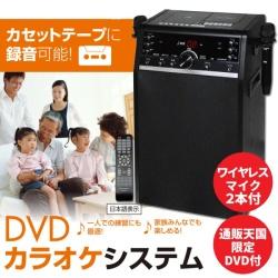 DVDカラオケセット