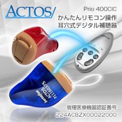 アクトスプリオ400