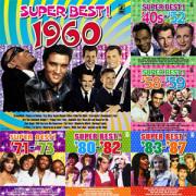 青春の洋楽スーパーベスト1940年〜87年/CD15枚組全277曲/オールディーズCD全集