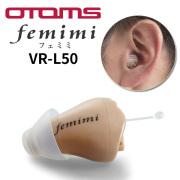 パイオニア耳あな式デジタル集音器フェミミVMR-E50/使用後返品OK