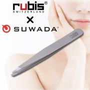 rubis ルビス社 毛抜き ツイーザー クラシックスタンダードシルバー 1k102 スイス製
