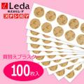 プチシルマ専用替プラスター10シート(100枚入り)/替えバン/替えシール