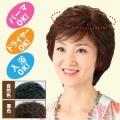 返品可能/人毛100%ふんわりヘアトップピース/女性かつら/ヘアピース/部分かつら/部分ウィッグ/ミセスウィッグ