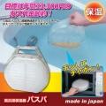 電子レンジでチンする遠赤外線風呂湯保温器「バスパ」お風呂の保温器