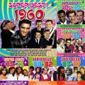 オールディーズスーパーベストCD15枚組全277曲/青春の洋楽1940年~87年