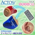 アクトス耳穴式デジタル補聴器CIC-X/片耳用1個/リモコン式/チャネルフリー搭載/使用後返品OK/非課税